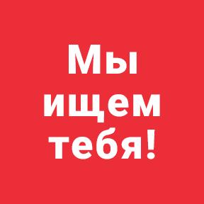 http://dr-shilova.com/wp-content/uploads/2017/12/Ishhem-tebya.png